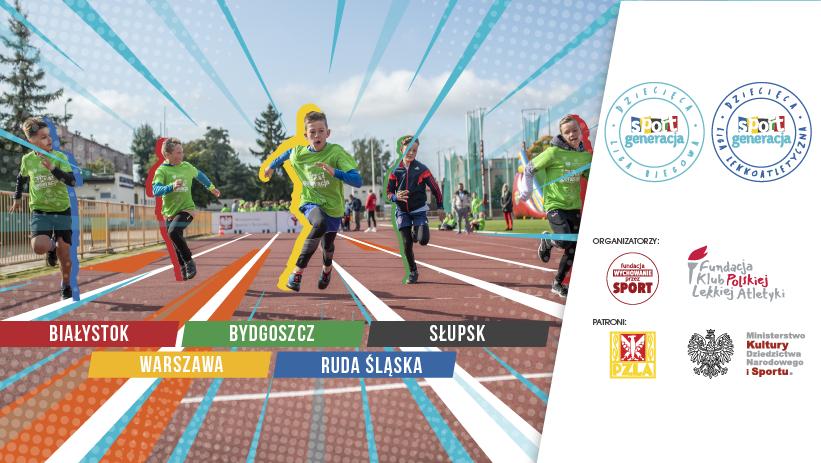 Dziecięca Liga Lekkoatletyczna w Rudzie Śląskiej! Druga tura zawodów już 26 września